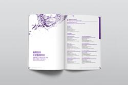 skh_annualreport_design_1310x872_6