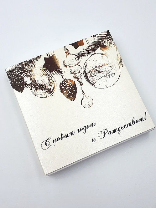 Шоколадный набор арт.1