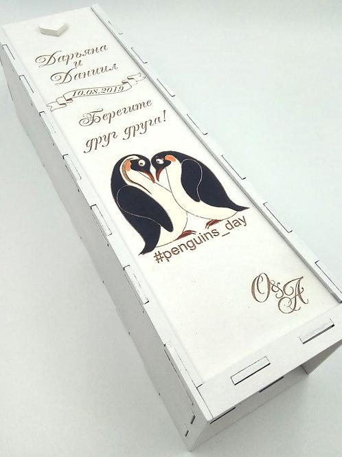 С пингвинами