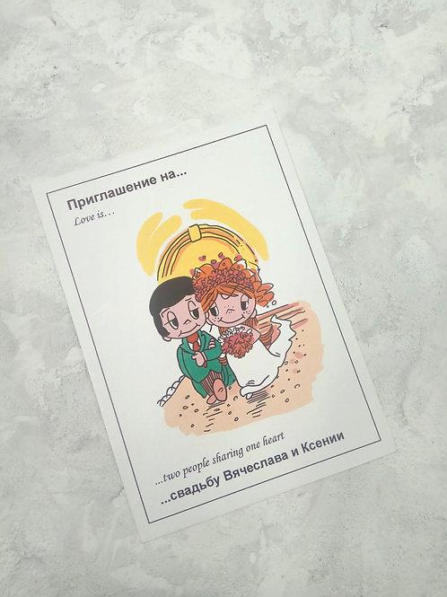 Love is - Карточка