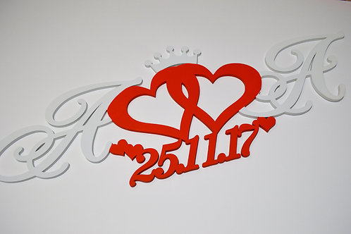 Сердца двух