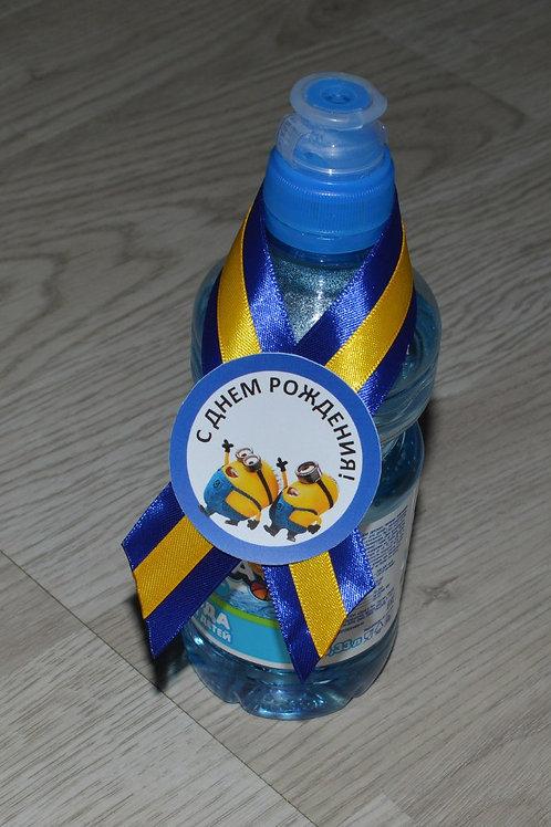 Медалька на бутылку