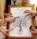 дерево-желаний-на-свадьбу-1.jpg