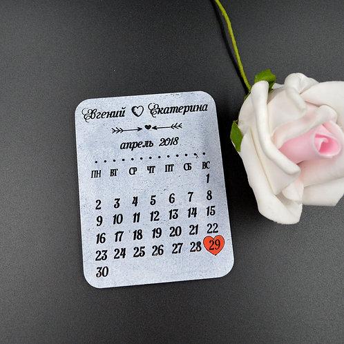 Магнит - календарик