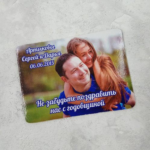 Виниловый магнит с фотографией