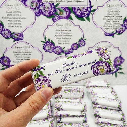 Шоколадная рассадка с фиолетовыми цветами