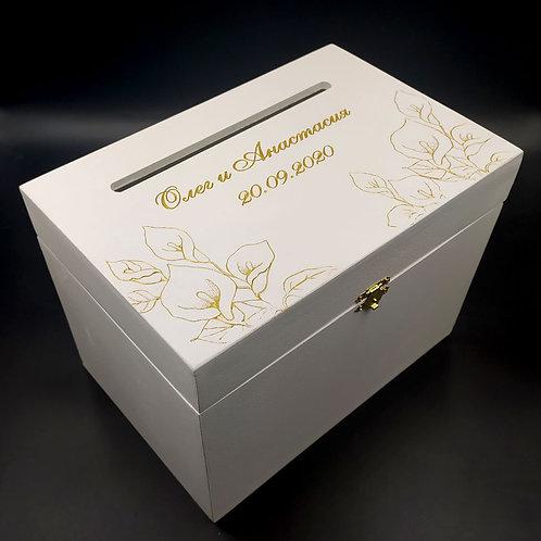 Коробка с каллами