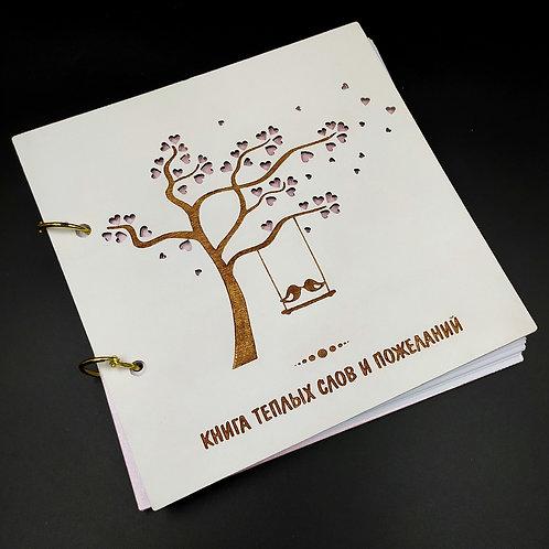 Книга с сакурой в бронзе
