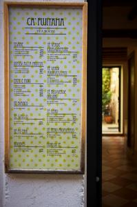 Ca' Fujiyama | Tea house | Venice