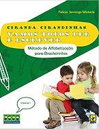 Ciranda Cirandinhas volume 1.jpg
