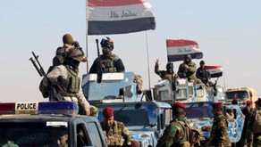 الازمة الامنية في العراق وبعدها الاستراتيجي