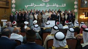 التأثير الديني والقبلي على نتائج الانتخابات العراقية