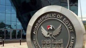 هل توجد استراتيجية وطنية لمكافحة الفساد في العراق ؟
