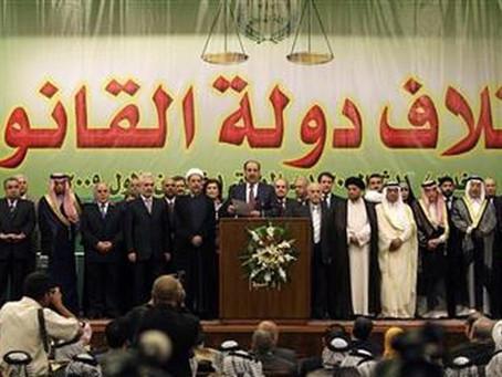 حكومة الاغلبية تصحح مسارات العملية السياسية