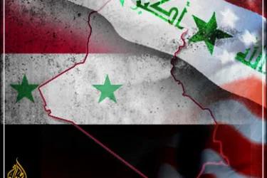 العلاقات العراقية السورية مسارمتعثر