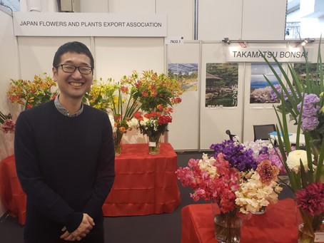 IPM エッセン 世界最大の園芸総合展覧会
