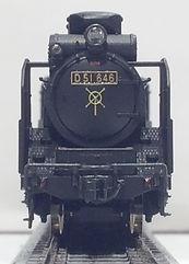 D51646front.jpg