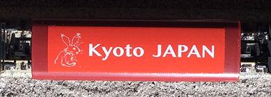 KyotoJapan2.jpg