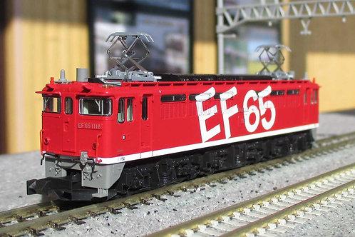 区名札入 EF65 1118 レインボー塗装機