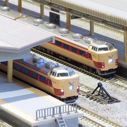 485系200・300番台 特急「雷鳥」12両セット特製品