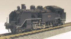 C11363a.jpg