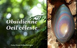 obsidienne_oeil_céleste.jpg