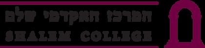 Shalem Logo Heb transparent.png