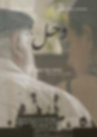 93058606e4-poster.jpg