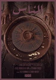 7597f4f8f5-poster.jpg