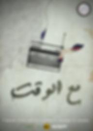 a2ddf06cc2-poster.jpg