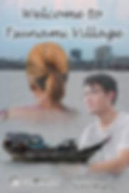 16fe2c82df-poster.jpg