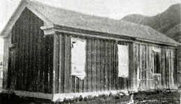 THE STORY OF THE EARLY SESPE SCHOOL DISTRICT, By Clara Smith