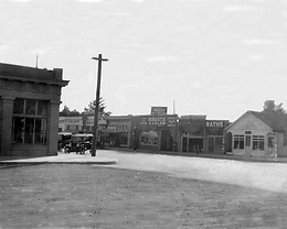Fillmore's First Schools