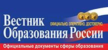 Логотип Вестника.png