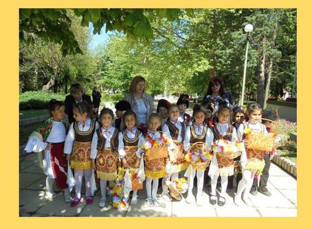 Формы приобщения детей к родной культуре болгарских коллег