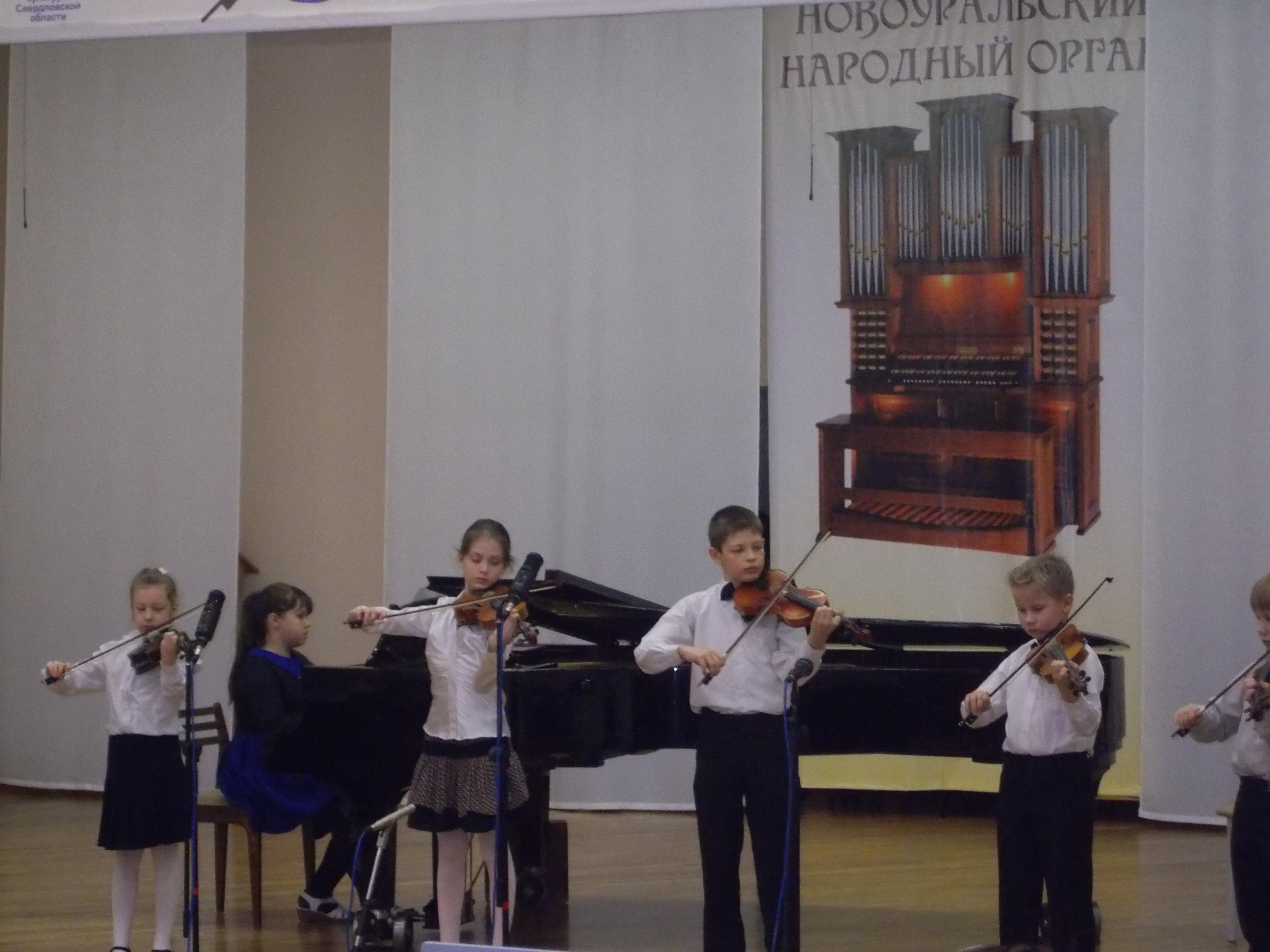 №3  участники проекта учащиеся ДШИ г. Новоуральск