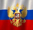 флаг Россия.jpg
