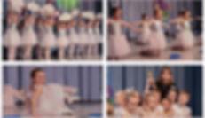 Танец 2.jpg