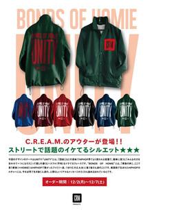 cream_pop