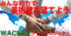 hands-3331216_1920.jpg