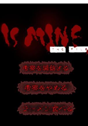 8MIOさん2.JPG