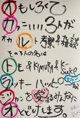 6由美.JPG
