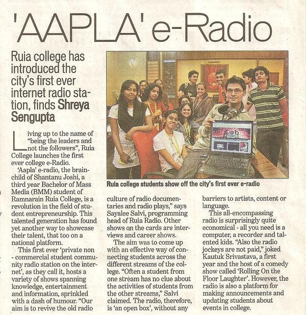 e-radio news-HT.jpg