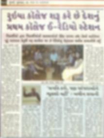 e-radio news-janmabhumi.png