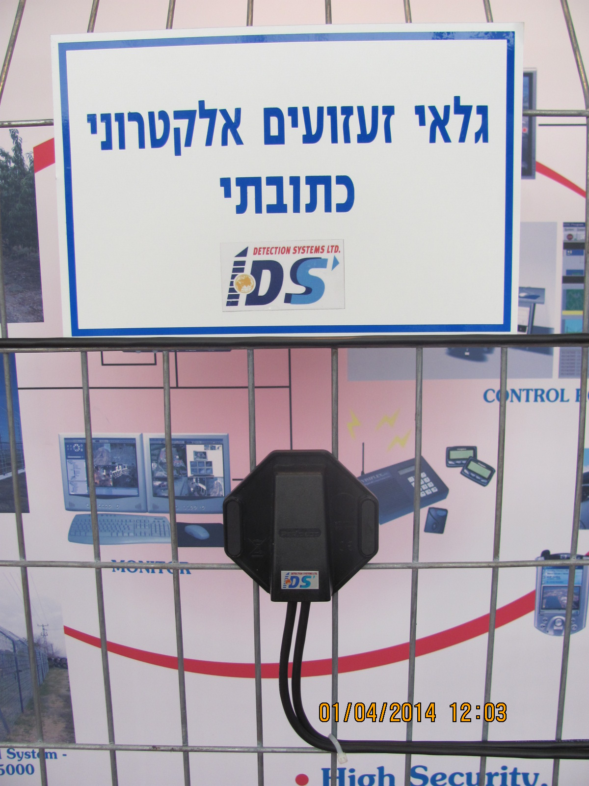 IDS Electronic Shock Sensor