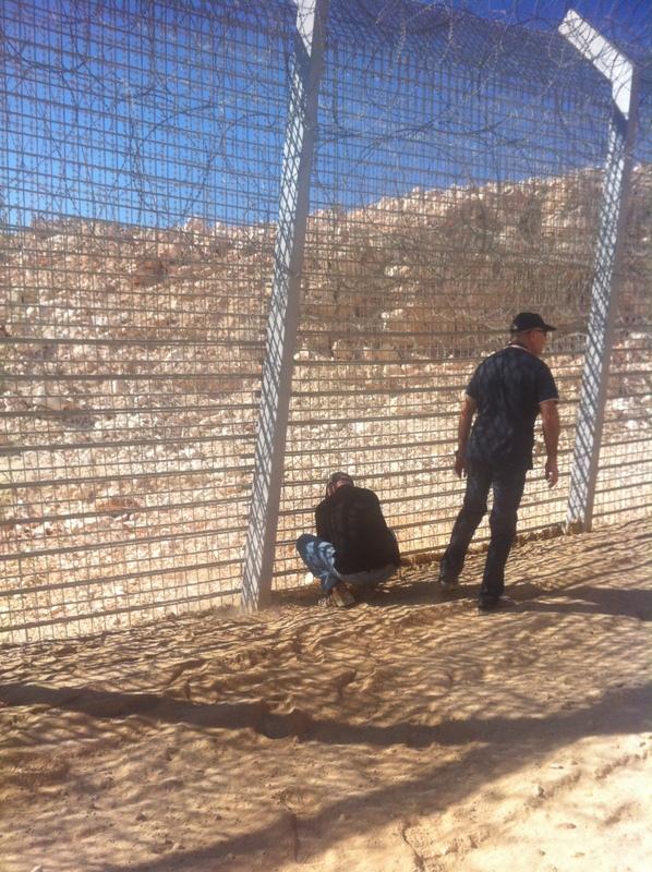 Israel- Egypt Border