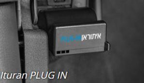 Ituran Plug in.jpg