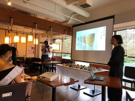 講義「美濃焼について」/東京