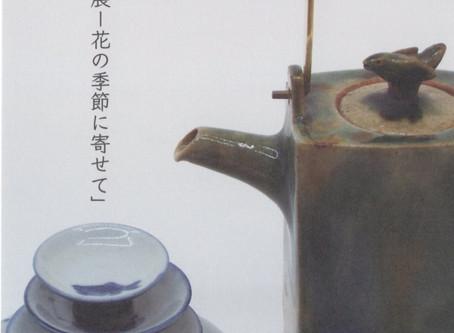 丸善 日本橋 -展示のおしらせ-