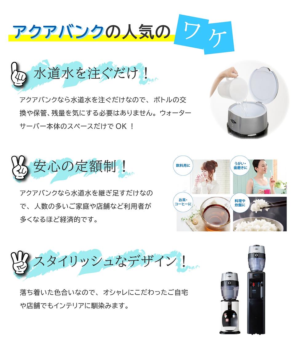 人気の訳_PC.png